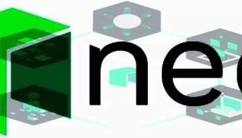 NEO - Kas naujo Matricoje?