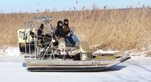 This is the old airboat