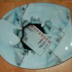 Visitenkart auf Klodeckel: Extrabyte