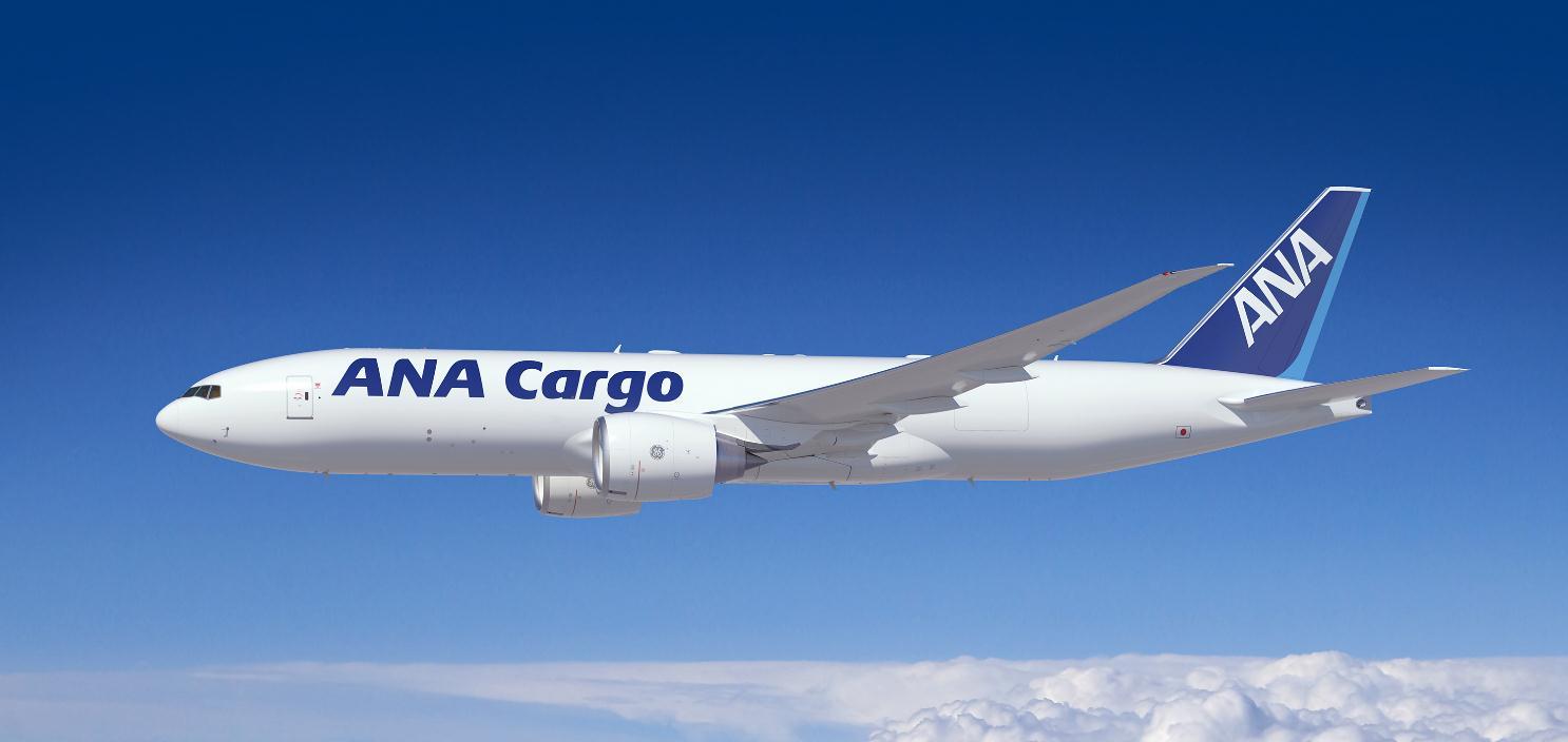 Resultado de imagen para all nippon airways Boeing 777 freighter