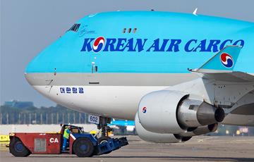 Resultado de imagen para Korean Air Cargo