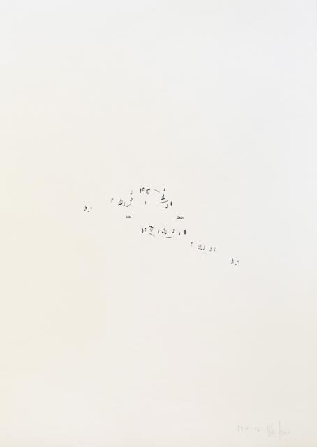 STEFAN GOMRINGER - papier/tusche - 70x50cm - 1/1 - 2012