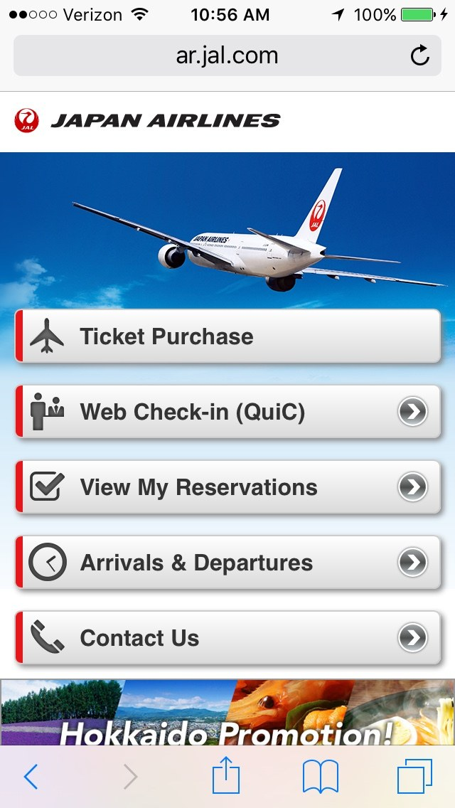 Japan Airlines Airline Mobile Apps