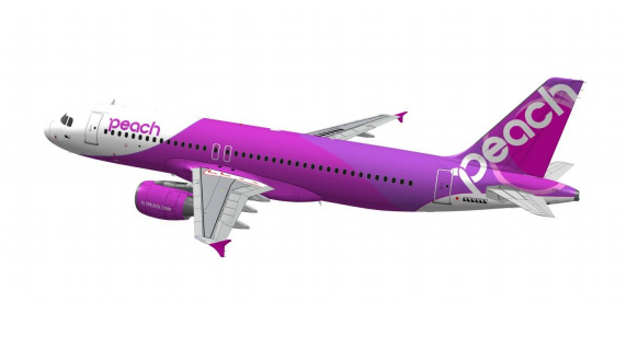 https://i1.wp.com/www.airlinereporter.com/wp-content/uploads/2012/06/peachlivery.jpg