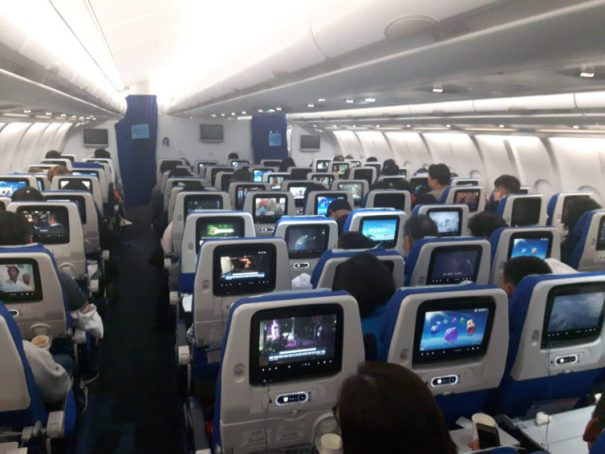 China Eastern economy cabin in the Airbus A330 - Photo Ken Donahue
