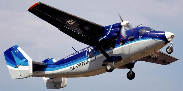 Antonov An-28 commercial aircraft. Pictures ...