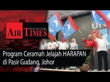 Program Ceramah Jelajah HARAPAN di Pasir Gudang, Johor