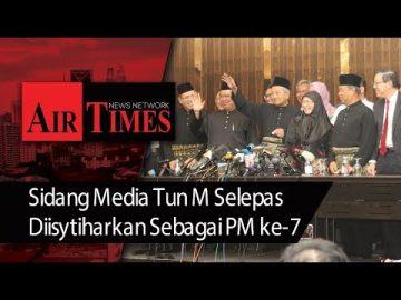 Sidang Media Tun M Selepas Diisytiharkan Sebagai PM ke 7
