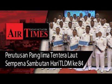 Perutusan Panglima Tentera Laut Sempena Sambutan Hari TLDM ke 84