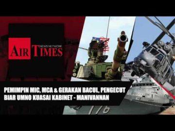 Pemimpin MIC, MCA & Gerakan Bacul & Pengecut, Biar UMNO Kuasai Kabinet - Manivannan
