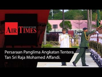 Persaraan Panglima Angkatan Tentera ke-19, Tan Sri Raja Mohamed Affandi Raja Mohamed Noor