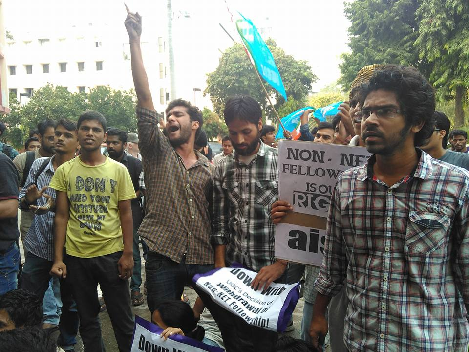 Students Assemble at UGC