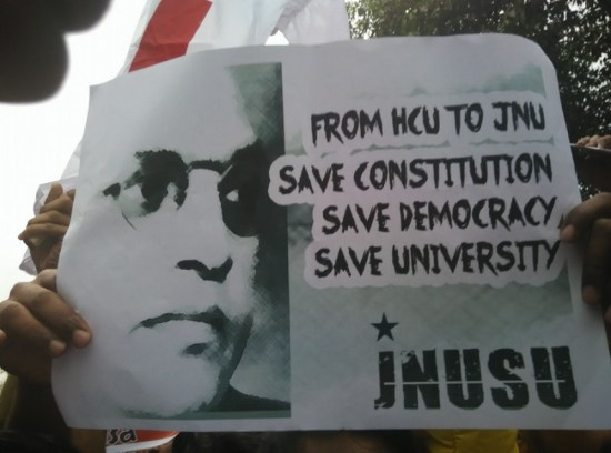 Placard Of JNUSU
