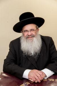Rav Y. Reuven Rubin