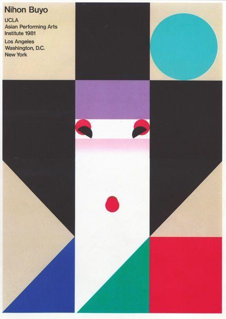 Ikko Tanaka Nihon Buyo Poster