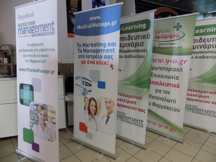 roll-up02