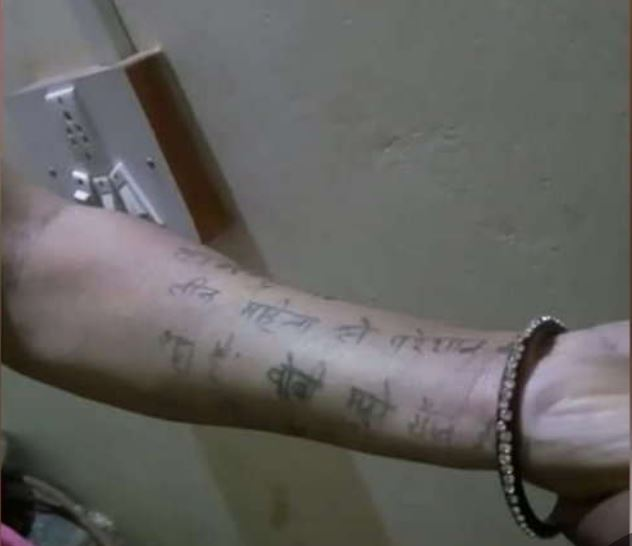 Married Woman Ends Life After Writing Suicide Note On Her Arm