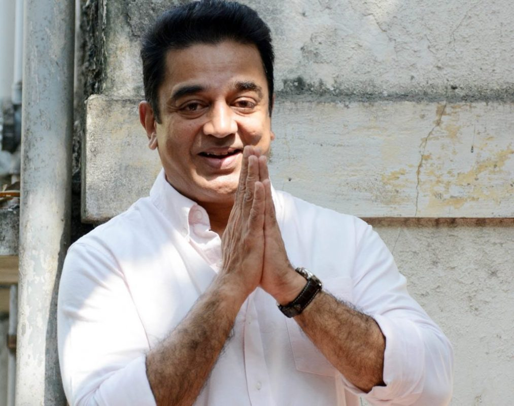 Kamal Haasan is all set to launch his political party today in Madurai