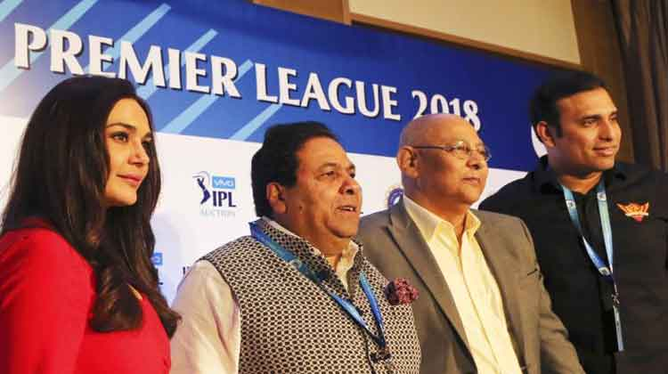 interesting facts about ipl 2018