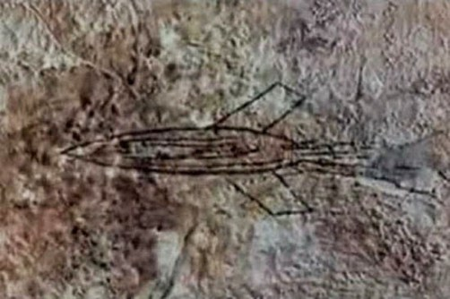 Ancient Missile Ship - Japan, Hindi, Story, History, Kahani, Unsolved Stories, Mysterious archaeological find,