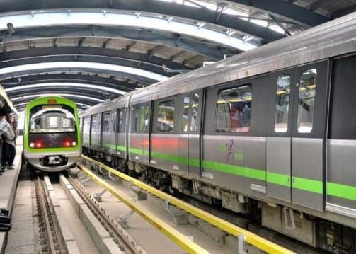 Namma Metro railway station, Bangalore Information, Story & History in Hindi