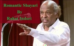 Romantic Shayari By Rahat Indori