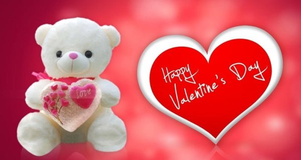 Valentines Day Hd Images | Happy Valentines Day Hd Pictures