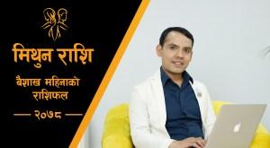 mithun rashi- baishak- with guru gargacharya