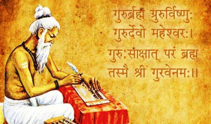 Vastu Shastra and Vastu Knowledge for Building your perfect home: Atharva Veda
