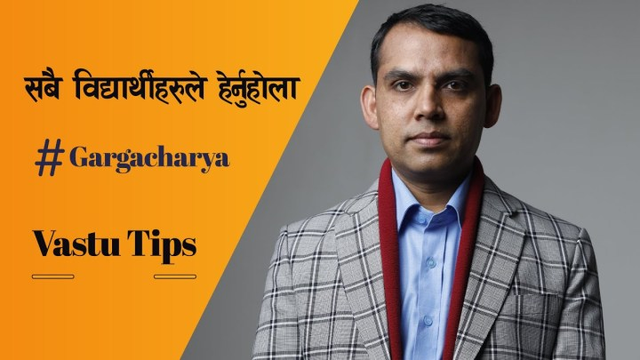Horoscopes of Ashar Vastu for Students focus and concentration
