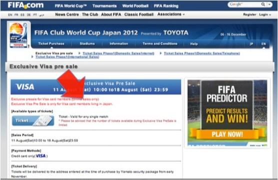 Ingresso FIFA