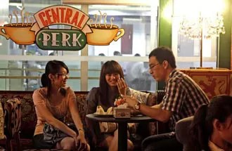 Central Perk Chines