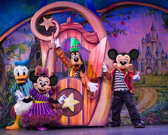 Disney Live4