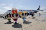 Avião As Meninas Superpoderosas