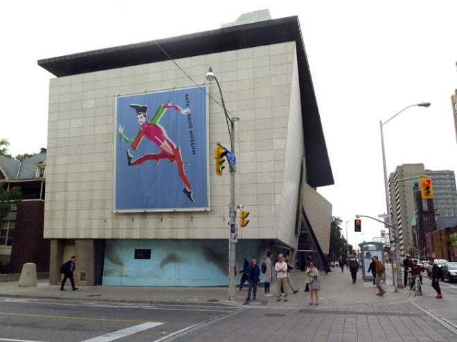 Bata Shoe Toronto fachada