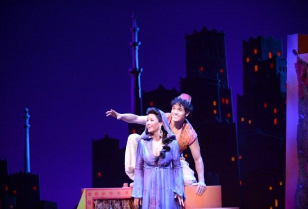 Aladin Broadway
