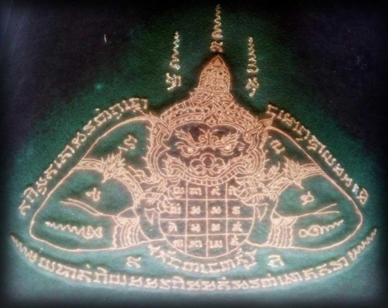 Yant Pra Rahu Om Jantr Eclipse God Swallowing Moon and Sun