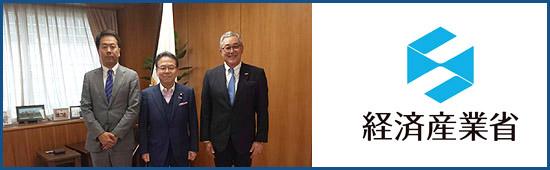 全日本ブラシ工業協同組合 オフィシャルホームページ