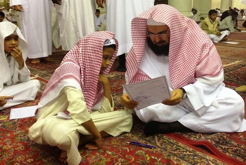 cheikh-soudais