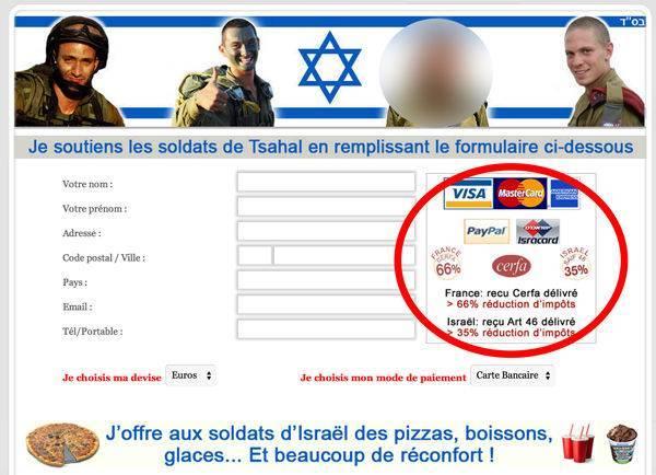 soutien-armee-israel