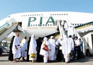 la culture du hajj au pakistan