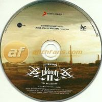 Billa 2 Background Score(BGM): An Ajithfans.com Exclusive Download