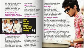 Cameraman Manoj Speaks about Ajith's Next Film - Ajithfans