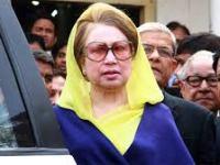জিয়া চ্যারিটেবল ট্রাস্ট মামলা: খালেদার জামিন শুনানি চলছে