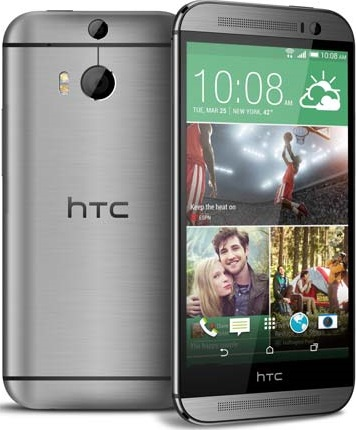 HTC One M8 Price In Bangladesh.