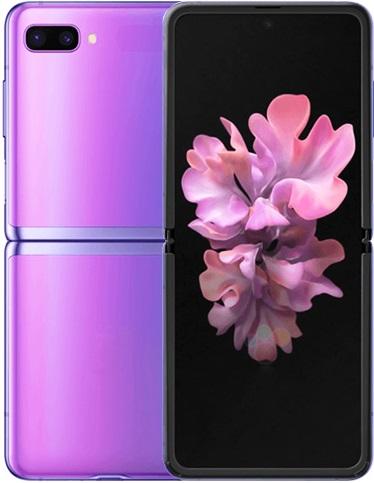 Samsung Galaxy Z Flip Price In Bangladesh.