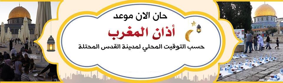 رمضان 2016 1437مرحبا خير الشهور الصفحة 18 منتديات عجور