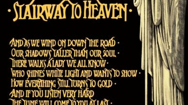 """The US Government comes to the aid of Led Zeppelin in the """"Stairway to Heaven"""" case - A Journal of Musical Things"""