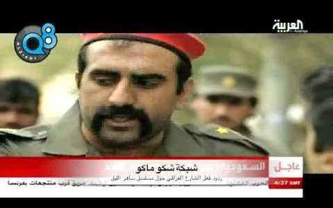 الشارع العراقي و مسلسل ساهر الليل تقرير قناة العربية