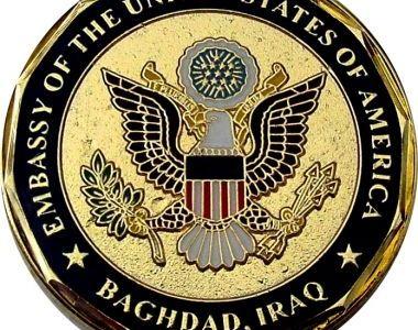 """السفارة الامريكية في العراق ترفض الرد على اتهامها بإبعاد طيارين عراقيين """"شيعة"""" من التدريب على طائرات اف 16"""